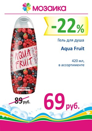 8 aqua fruit 28 april 2019